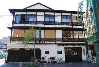 hakatayu_entrance.jpg