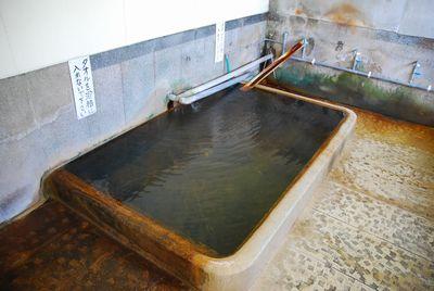 津曲温泉浴槽.jpg