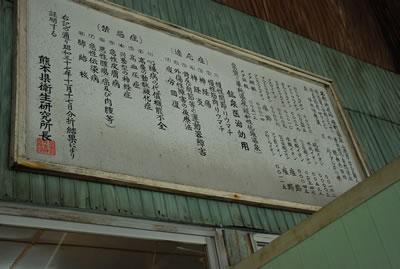 sakuramachi_analysis.jpg