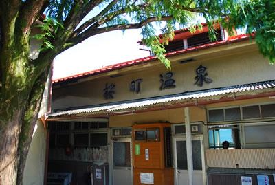sakuramachi_entrance3.jpg